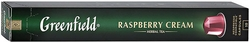 Капсулы Greenfield Raspberry Cream 10 штук по 2.5 г